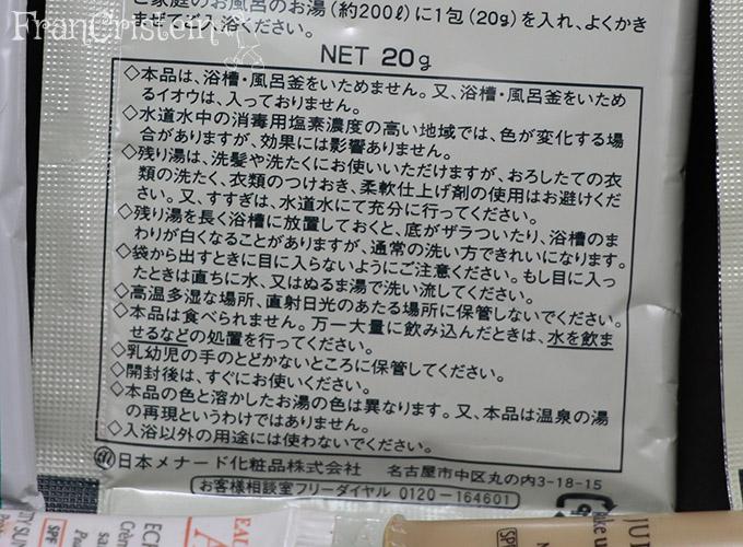 IMG_7134